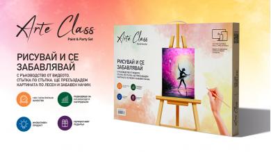 Arte Class Paint & Party set -